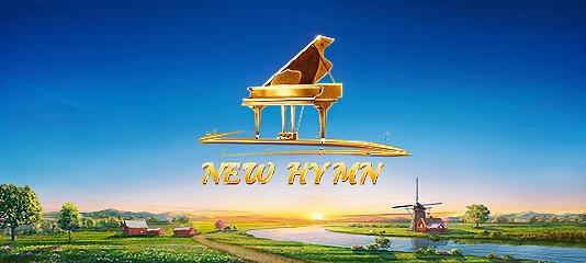 Nyaste hymner