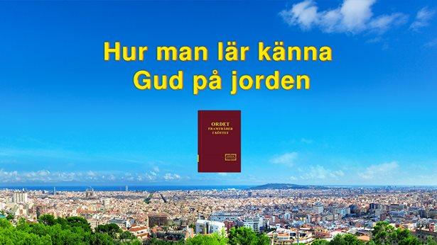 Hur man lär känna Gud på jorden